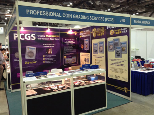 PCGS coin show stand