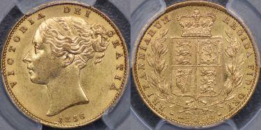 1856 Sovereign