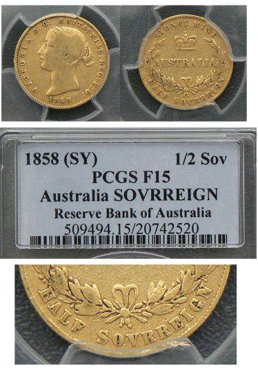 1858 Sydney Mint Half Sovereign Double R Error