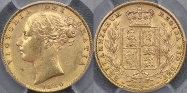 1880 Sydney Shield Reverse Sovereign Inverted A