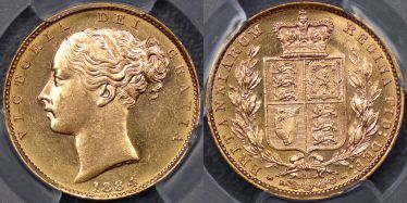 1884 Melbourne Shield Reverse Sovereign
