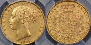 1885 Sydney Shield Reverse Sovereign