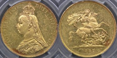 1887 Five Pound
