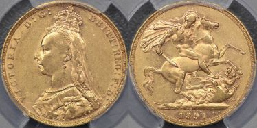1891 Melbourne Sovereign with short tail