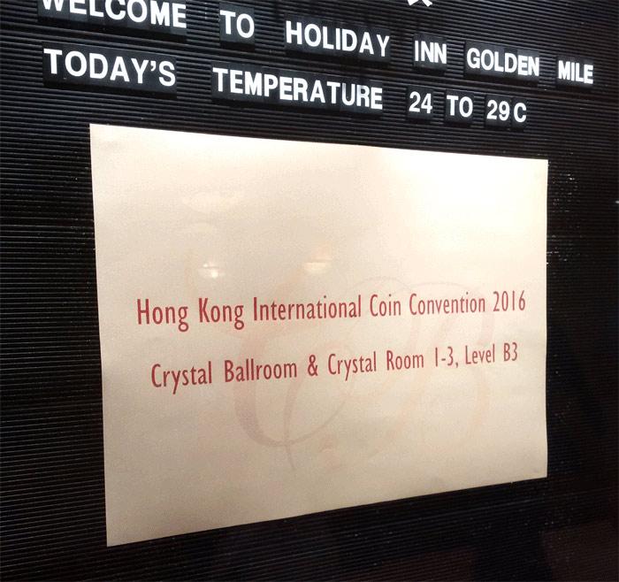 Hong Kong Coin Show entrance